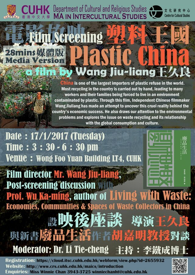 plastic-china
