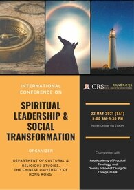 International Conference on Spiritual Leadership & Social Transformation